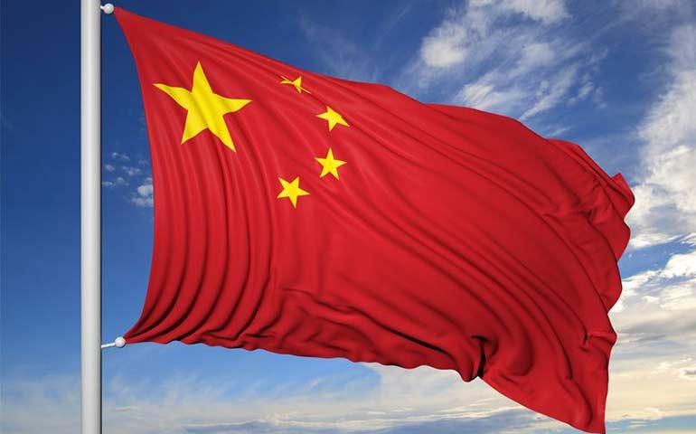 Çin, Kigali Değişikliğini Kabul Etti
